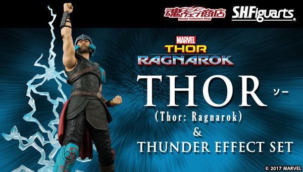 bnr_shf_thor-thorragnarok-thunderset_600x341