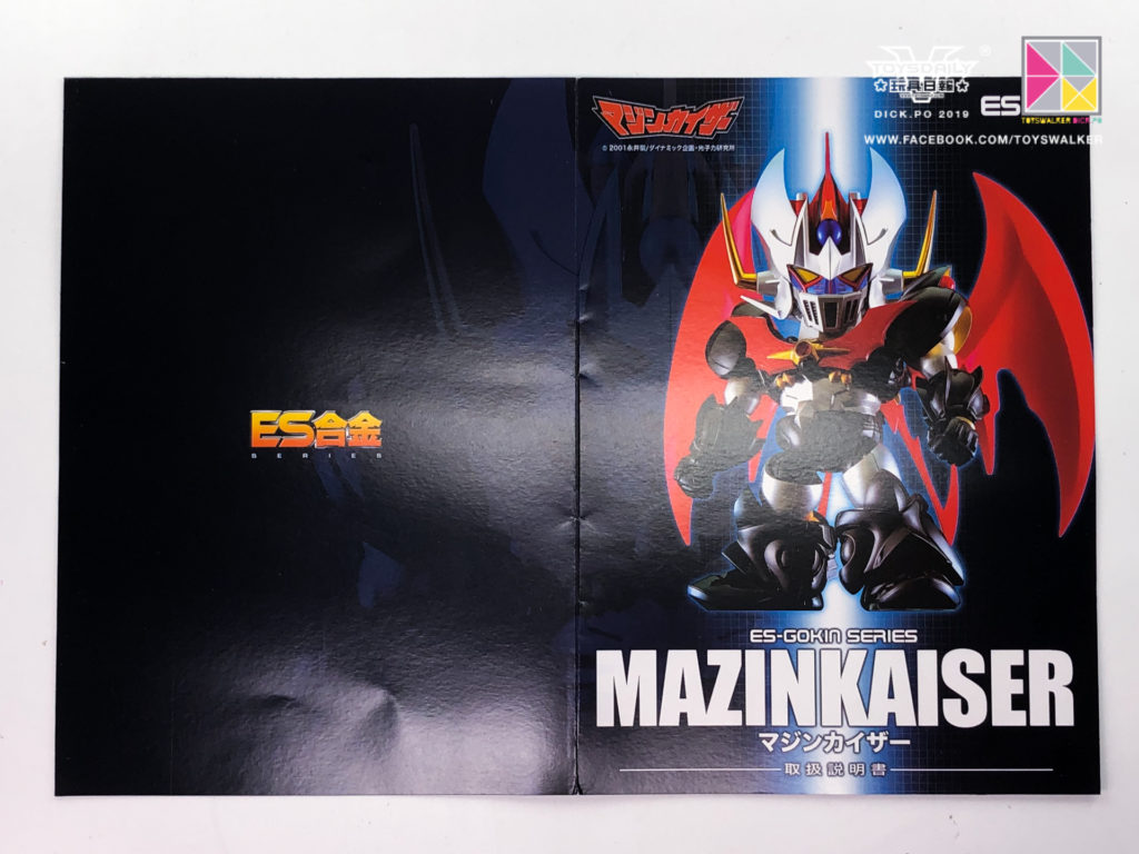 Toyswalker_Dick.Po_ACTION_TOY_MAZINKAISER-1