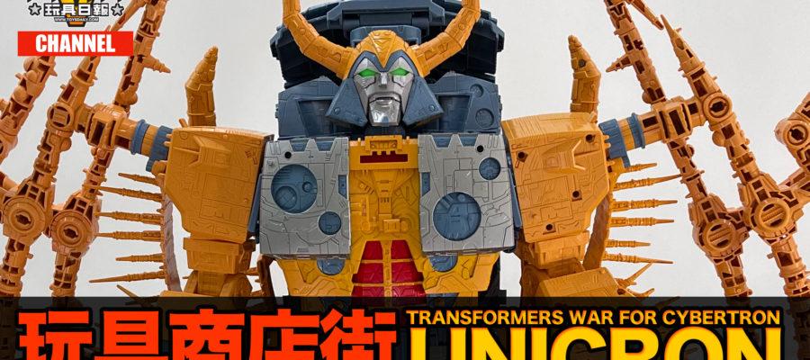 tf-unicron
